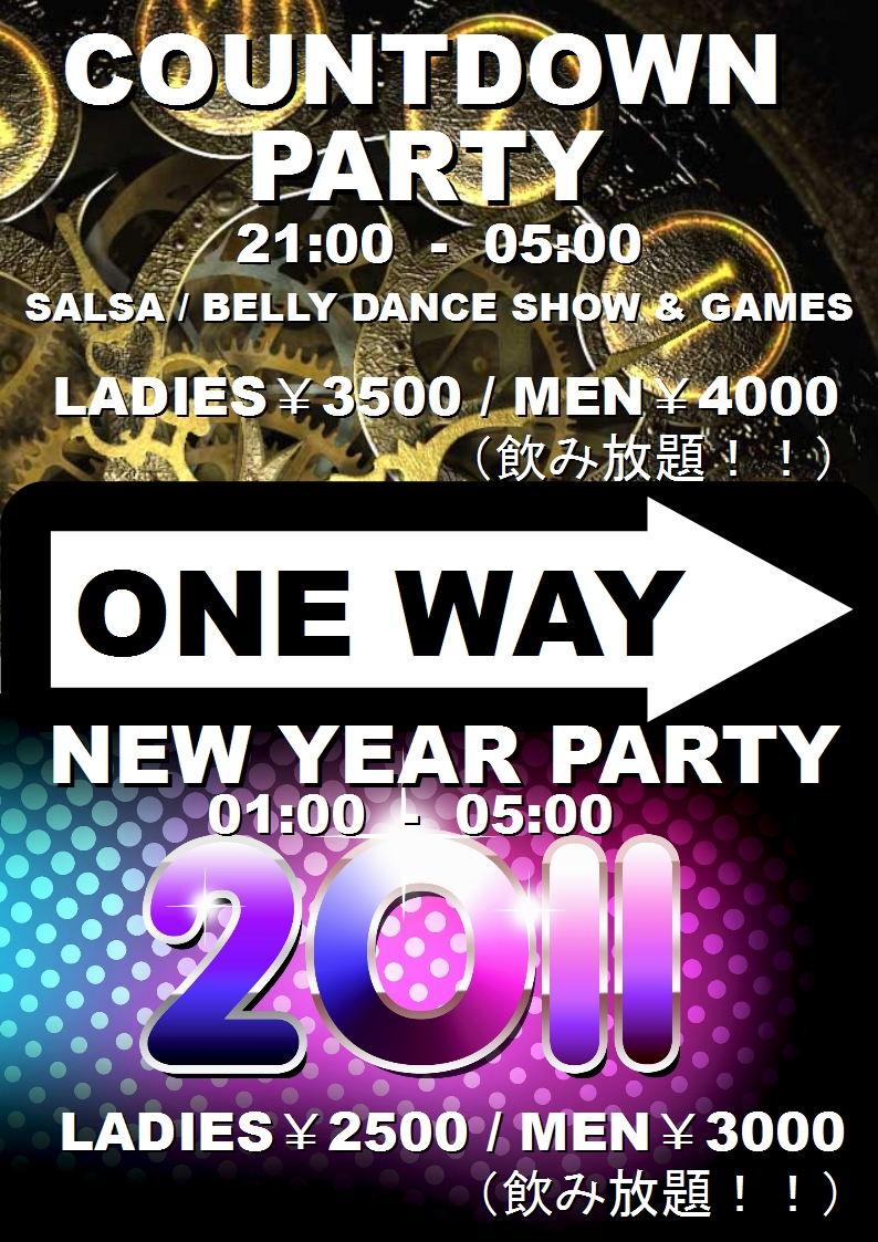 ONEWAY Count Down Party 2010.jpg